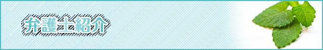 山口市・防府市・周南市・美祢市・下関市・岩国市・萩市・長門市まで山口県でB型肝炎訴訟・給付金でしたら事務所