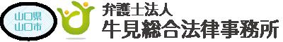 山口B型肝炎.net